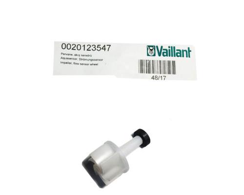 Аквасенсор (турбинка датчикапротока) turboFIT, VAILLANT 242/5-2 VL 0020123547