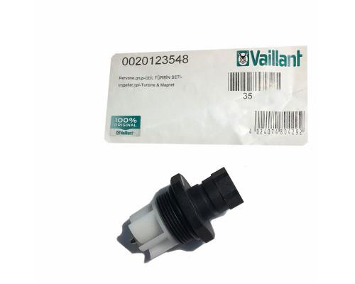 Аквасенсор (Крыльчатка, компл. вкл. магнит) Vaillant turboFIT VUW 242/5-2 (RU) 0020123548