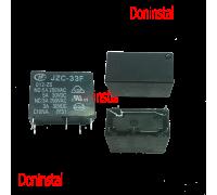Реле для ремонта плат управления котлов Ariston UNO - JZC-33F 012-ZS