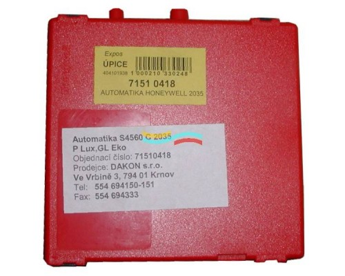 Блок управления DAKON GL, Plux от Honeywell S4565A 2035 арт 87381017080 (7151 0418)
