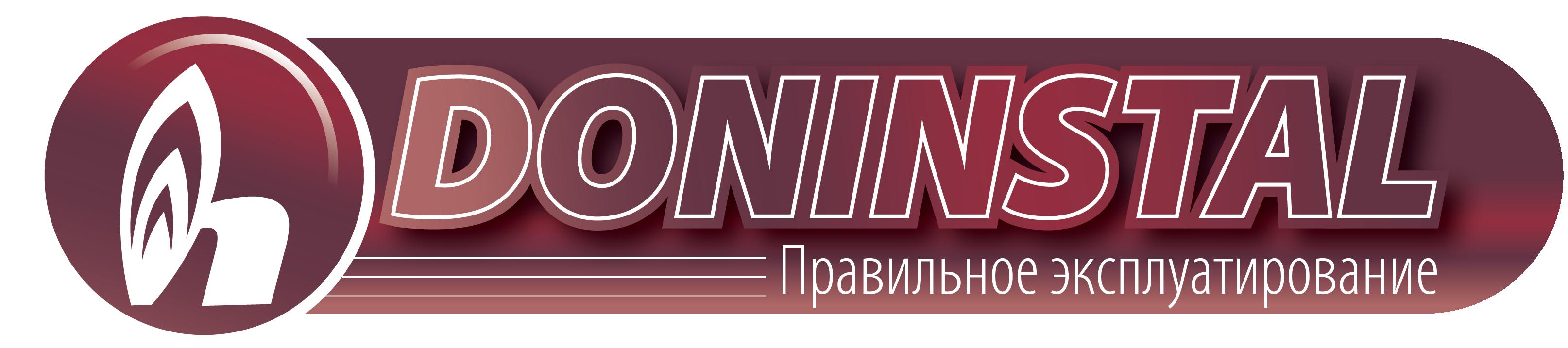 Запчасти для газовых котлов и колонок doninstal.ru